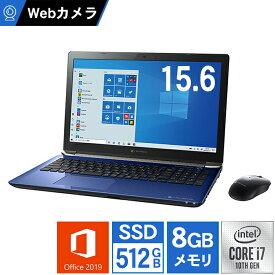 【Webカメラ搭載 Zoom対応】ノートパソコン Office付き 新品 同様 訳あり 東芝 TOSHIBA dynabook T7/M Core i7 10510U Windows10 SSD 512GB 8GB 15.6インチ フルHD BD Microsoft Office P2T7MPBL
