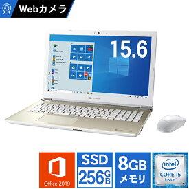 【店内ポイント5倍】ノートパソコン Office付き 新品 同様 訳あり 東芝 TOSHIBA dynabook T5/L Webカメラ Core i5 8265U Windows10 SSD 256GB 8GB 15.6インチ フルHD DVDマルチ Microsoft Office P3T5LSBG