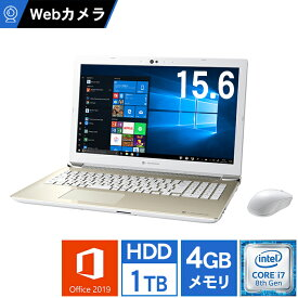 【Webカメラ搭載 Zoom対応】ノートパソコン Office付き 新品 同様 訳あり 東芝 TOSHIBA dynabook T7/K Core i7 8565U Windows10 1TB 4GB 15.6インチ フルHD BD Microsoft Office P3T7KSBG