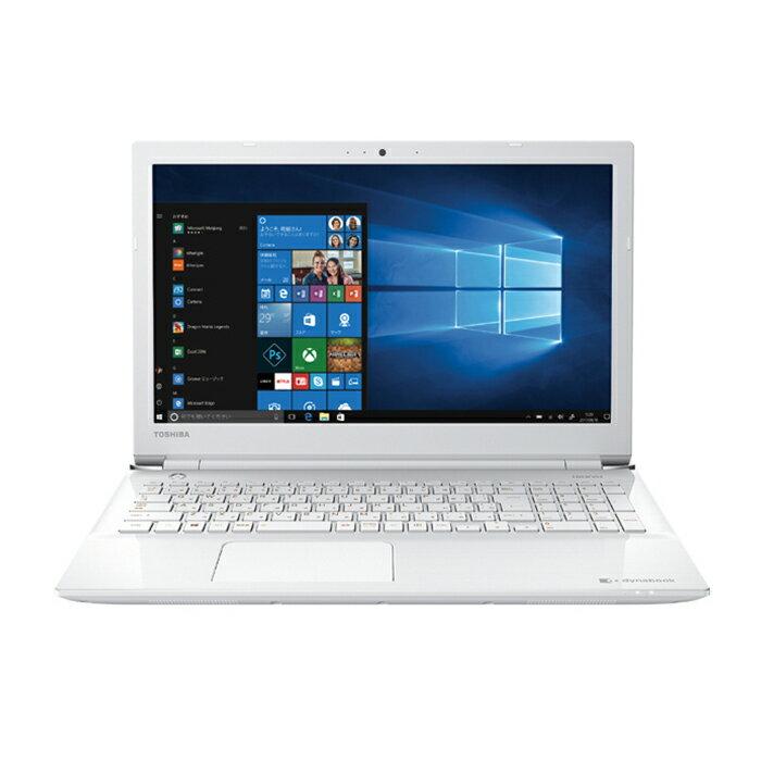 ノートパソコン office付き 新品 同様 訳あり 東芝 dynabook EX/56DW データリカバリ付きCore i3 -7100U Windows10 1TB 4GB 15.6インチ HD DVDマルチ 無線LAN ダイナブック Microsoft Office付属 PTE5DWP-RJA
