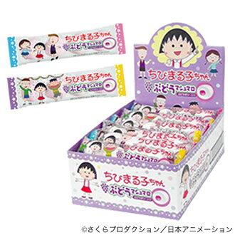 櫻桃小丸子葡萄棉花糖(進入*20袋4粒、小箱子)