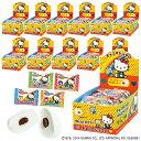 【送料無料】ハローキティ チョコマシュマロ(個包装) 1ケース(12箱)