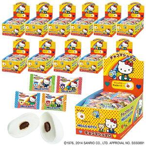 【送料無料】ハローキティ チョコマシュマロ(個包装) 1ケース(12箱) 大量 バラまき 大容量 かわいい お菓子 スイーツ 誕生日 プレゼント プチギフト お祝い 子ども こども 女性 女の
