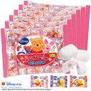 【送料無料】80粒入いちごチョコマシュマロ<くまのプーさん>(個包装) 1ケース(6袋) バラまき 個包装 バレンタインデー