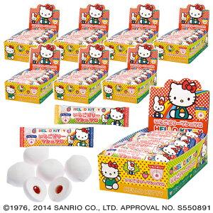 ハローキティ いちごゼリーマシュマロ(4粒×20袋・小箱入り) 1ケース(8箱)