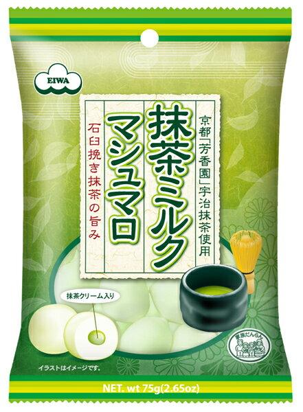 抹茶ミルクマシュマロ