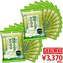 【送料無料】抹茶ミルクマシュマロ 2ケース(24袋)