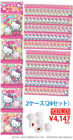 【送料無料】5連 ハローキティ・いちごマシュマロ 2ケース(24セット)