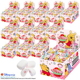 【送料無料】<くまのプーさん>いちごチョコマシュマロ(個包装) 1ケース(12箱) 大量 バラまき 大容量 かわいい お菓子 スイーツ 誕生日 プレゼント プチギフト お祝い 子ども こども 女性 女の子 お返し 義理 お配り BBQ スモア チョコレート 小分け 母の日 GW