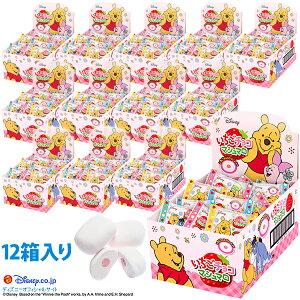 【送料無料】<くまのプーさん>いちごチョコマシュマロ(個包装) 1ケース(12箱) 大量 バラまき 大容量 かわいい お菓子 スイーツ 誕生日 プレゼント プチギフト お祝い 子ども こど
