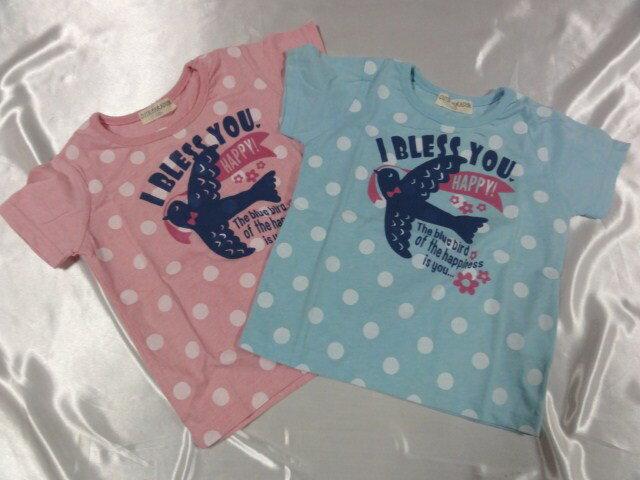 CUTE PARADISE I BLESS YOU 半袖Tシャツ 110cm120cm130cm激安!!SALE!!(メール便OK) いきなりセール中!!消費税込価格!!