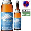 ワインセット 甲州の旅 富士山ラベル 1800ml 白ワイン 6本セット [ 本坊酒造 マルス山梨ワイナリー / 一升瓶ワイン 送料無料 ]