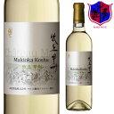 白ワイン 牧丘 甲州 [2019] 720ml 10% [ 本坊酒造 マルス山梨ワイナリー / 山梨県 白ワイン やや甘口 / 甲州 ]