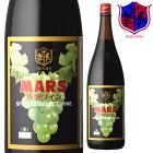 山梨一升瓶ワイン特選ワイン1,800ml赤ワイン果実酒マスカットベリー・A山梨マルスワイナリーマルスワイン家庭用本坊酒造