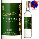 白ワイン Mars Rich Taste ナイアガラ 500ml 10% [ 本坊酒造 マルス山梨ワイナリー / 山梨県 白ワイン 甘口 / マルス リッチ テイスト / ナイアガラ ]