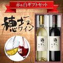 ワイナリー 赤ワイン ミディアムボデ