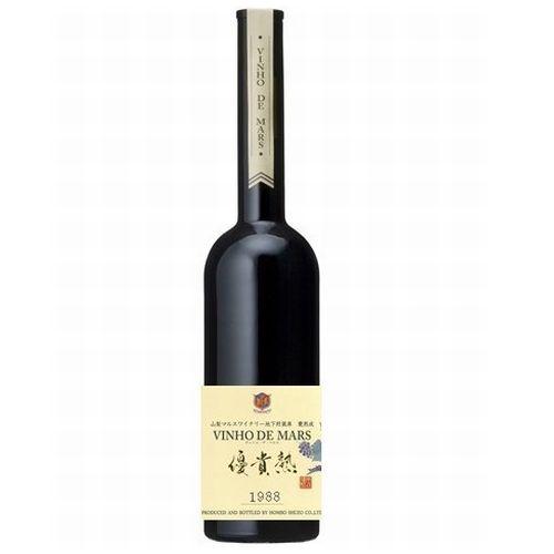 ヴィンテージワイン [1988] ヴィニョ・デ・マルス 1988年 500ml 20% [本坊酒造 マルス山梨ワイナリー/白ワイン 酒精強化ワイン 甘口/VINHO・DE・MARS/昭和63年 誕生日 ギフト]
