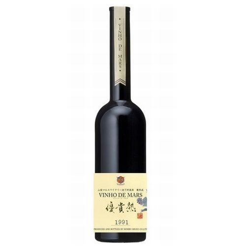 ヴィンテージワイン [1991] ヴィニョ・デ・マルス 1991年 500ml 20% [本坊酒造 マルス山梨ワイナリー/白ワイン 酒精強化ワイン 甘口/VINHO・DE・MARS/平成3年 誕生日 ギフト]