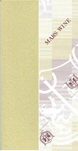 山梨ワイン赤ヴィニョ・デ・マルス[セラーセレクション]20%赤ワイン山梨マルスワイナリーマルスワイン限定