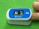 指にはさむだけ 簡単操作 コンパクトサイズ  パルスオキシメーター  S-126 血中酸素濃度計  健康管理