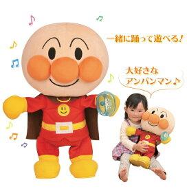 【送料無料】バンダイ BIGサイズ!リトミックダンスアンパンマン おもちゃ 遊具 知育玩具 キャラクター ぬいぐるみ