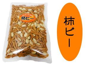柿ピー 柿ピー 柿の種 ピーナッツ 大容量
