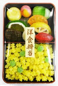 お弁当の飴 洋食弁当 飴 金平糖 ホワイトデー2021