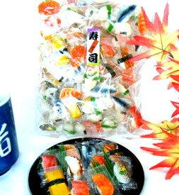 寿司キャンディー(大袋)あめ 飴 おもしろあめ ヨーグルト味 ウケ狙い 大袋 業務用 個包装 ギフト ホワイトデー