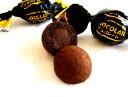 ピュアレ プチボールトロ チョコレート