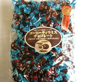 ピュアレコーヒーティラミスチョコレート 大袋 業務用チョコレート ティラミス コーヒー アーモンド 個包装