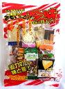 おもいっきり珍味 いか 豆菓子 柿ピー おつまみ おつまみアソート いろいろ 個包装