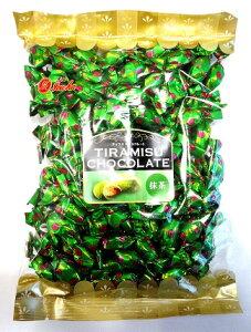 ユウカ抹茶ティラミスチョコレート 大袋 業務用チョコレート ティラミス 抹茶 アーモンド 個包装