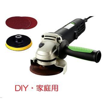 【DIY・家庭用】EARTH MAN アースマン 変速ディスクグラインダー100mmスリムボディスリムタイプ DGR-110SC