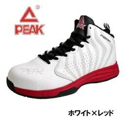 【送料無料】ピーク PEAK安全靴 BAS-4504 ヒモタイプホワイト×レッド【作業用安全靴・安全スニーカー・セフティースニーカー】