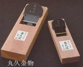 アイウッド 小山金属工業所東天匠 替刃式鉋(本体)42mm