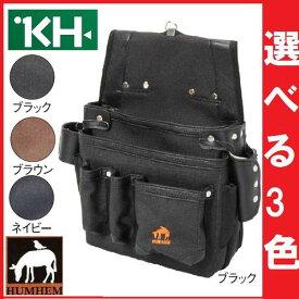 基陽 KH HUMHEM24206型バッグHM24206-Kブラック/HM24206-Nネイビー/HM24206BRブラウン【釘袋・腰袋・フムヘム】