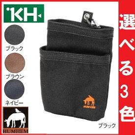 基陽 KH HUMHEMポシェットHM1199P-Kブラック/HM1199P-Nネイビー/HM1199PBRブラウン【釘袋・腰袋・フムヘム】