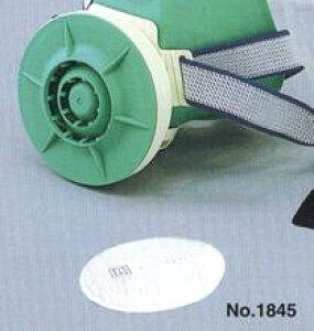 トーヨーセーフティー防じんマスク専用取替えフィルター No.1845