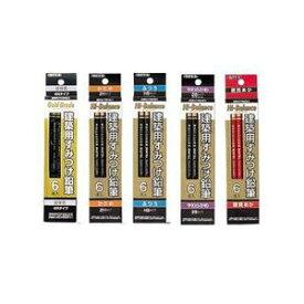 タジマツール建築用すみつけ鉛筆6本入4H/2H/HB/RH(赤)
