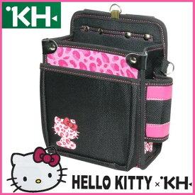 基陽 KH サンリオキティ工具バックI型 ピンク柄 KT07P【釘袋・腰袋】