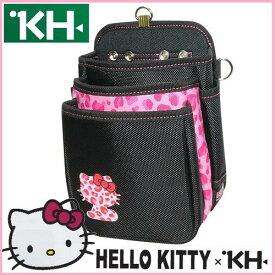 基陽 KH サンリオキティ工具バックII型 ピンク柄 KT08P【釘袋・腰袋】