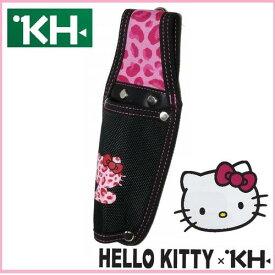 基陽 KH サンリオキティ工具ホルダーI型 ピンク柄 KTH01P【工具差し】