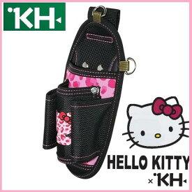 基陽 KH サンリオキティ工具ホルダーII型 ピンク柄 KTH02P【工具差し】