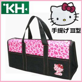基陽 KH サンリオキティ手提げIII型 ピンク柄 KT06P