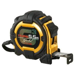 タジマツールG3ゴールドロック25mm-5.5m(GIIIゴールドロック)G3GL25-55BL(メートル目盛)/G3GL25-55SBL(尺相当目盛) 【コンベ・スケール】