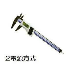 シンワ【2電源】デジタルノギスカーボンファイバー製150mm ソーラーパネル 19981