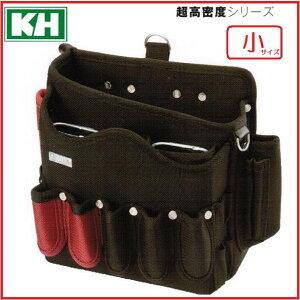 基陽 KH超高密ウェーブ固定ポケット付バッグ小 ブラック×緋色3000ZKR【釘袋・腰袋】