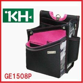 基陽 KH桜シリーズ GE1508P ウエストバック大 SA08型ピンク1680デニール超軽量【釘袋・腰袋・さくら・SAKURA・サクラ・迷彩】