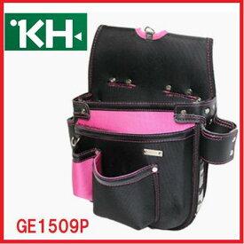 基陽 KH桜シリーズ GE1509P 1680デニール超軽量ネイルバックSA09型ピンク【釘袋・腰袋・さくら・SAKURA・サクラ・迷彩】