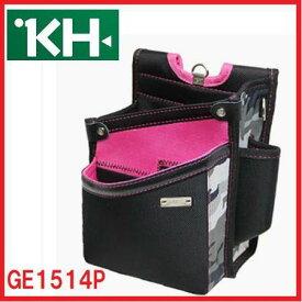 基陽 KH桜シリーズ GE1514P ウエストバック小 SA14型ピンク1680デニール超軽量【釘袋・腰袋・さくら・SAKURA・サクラ・迷彩】